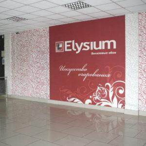 Фабрика обоев Элизиум