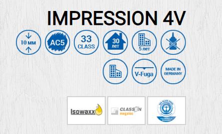 Характеристики Classen Impression 4V
