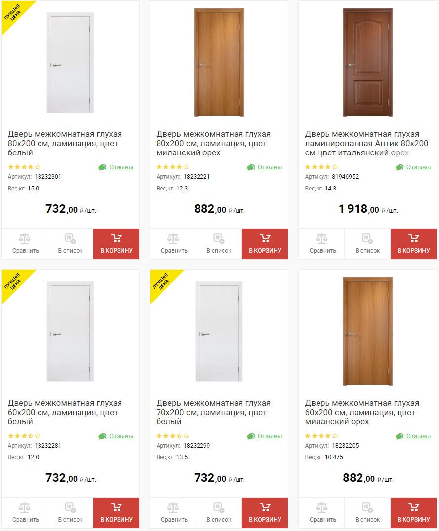 Каталог межкомнатных дверей Верда с ценами в Леруа Мерлен