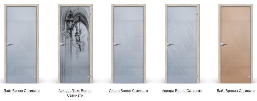Стеклянные межкомнатные двери Bravo