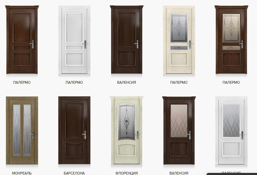 Межкомнатные двери Рада Дорс CLASSIC