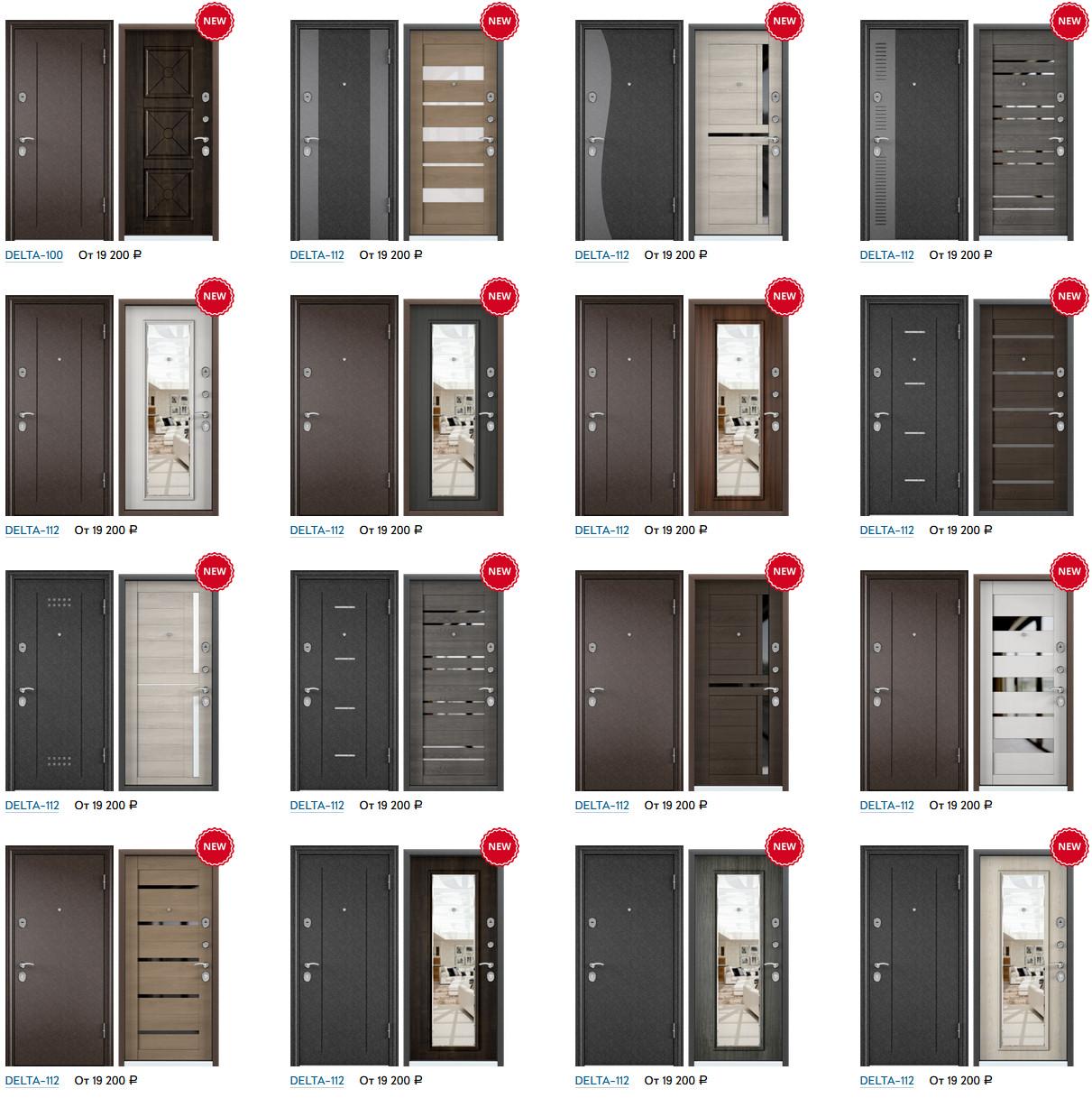 Входные двери Торекс Дельта 100