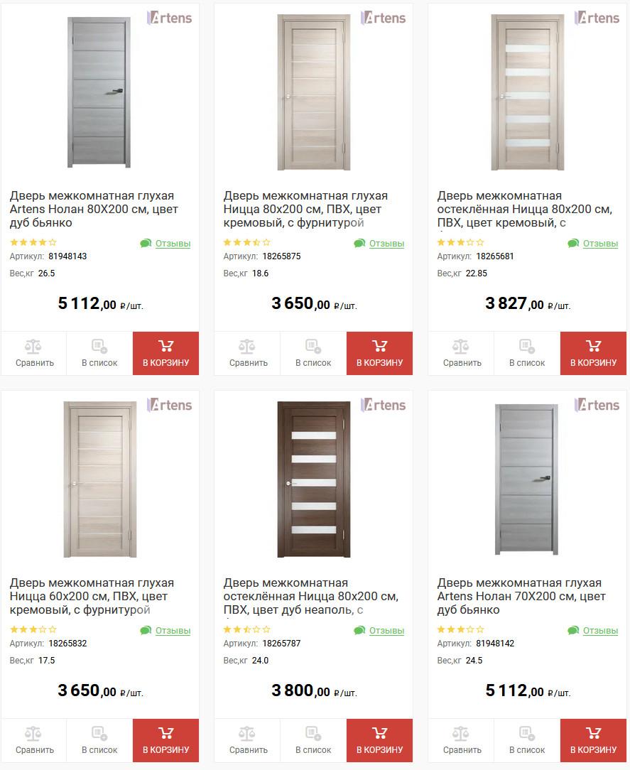 Каталог межкомнатных дверей Аrtens с ценами в Леруа Мерлен