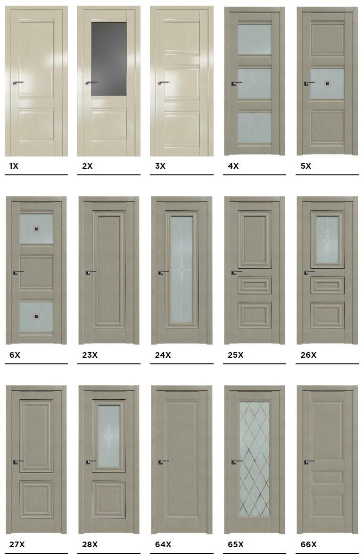 Межкомнатные двери Profil Doors серии X