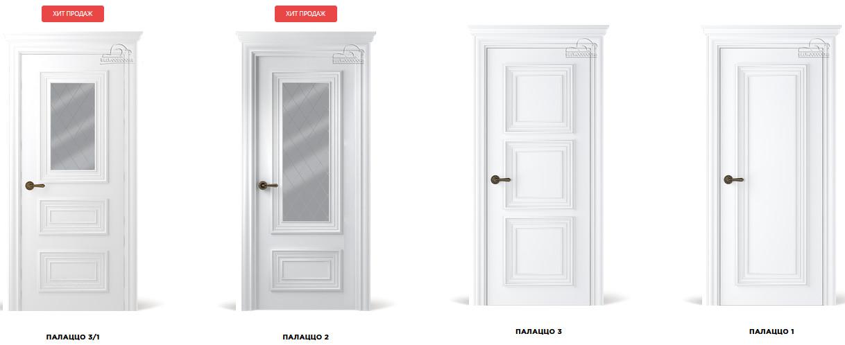 Межкомнатные двери BelWoodDoors PALAZZO