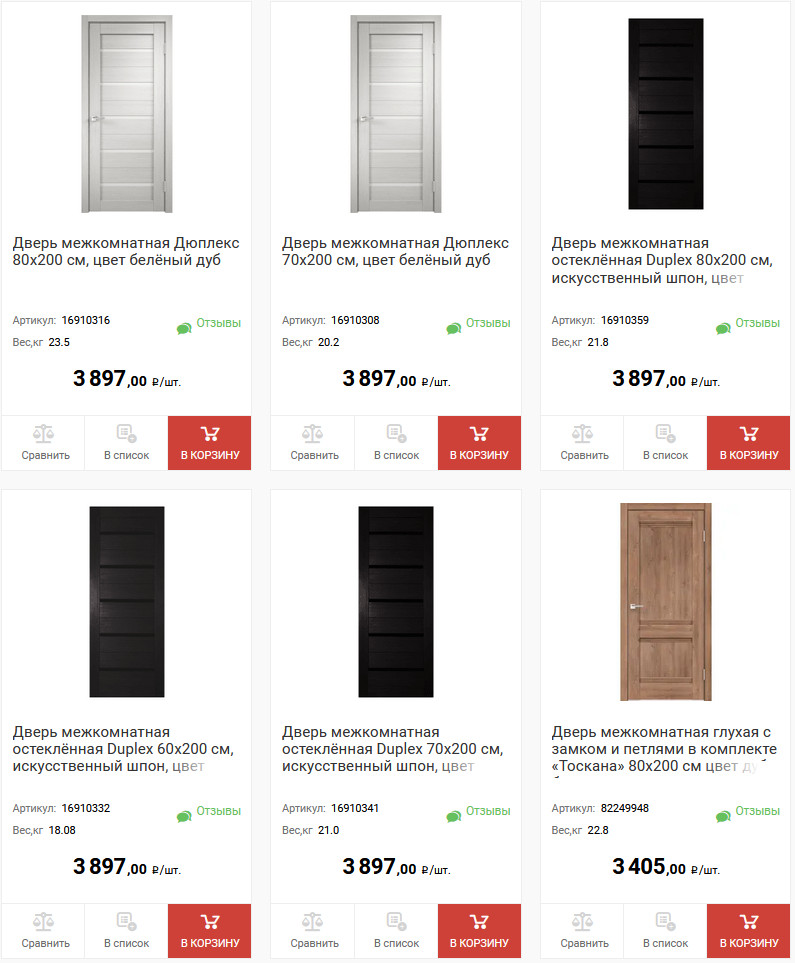 Межкомнатные двери VellDoris в Леруа Мерлен