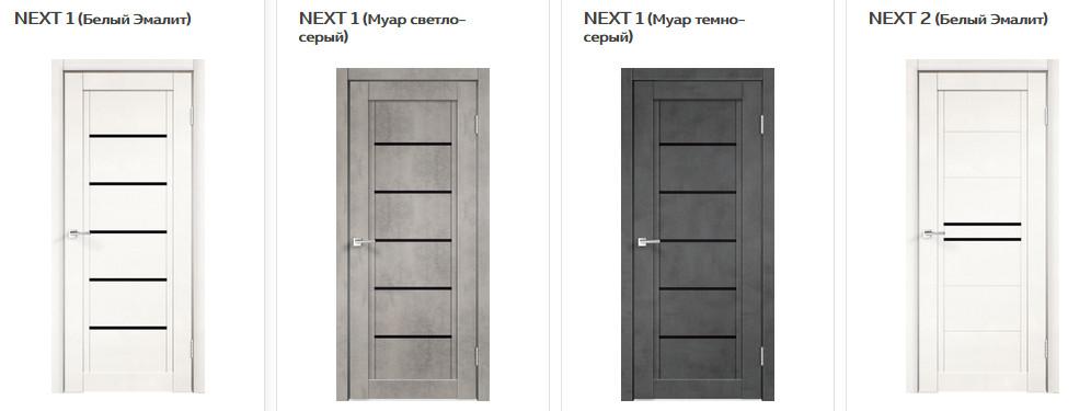 Межкомнатные двери VellDoris Next