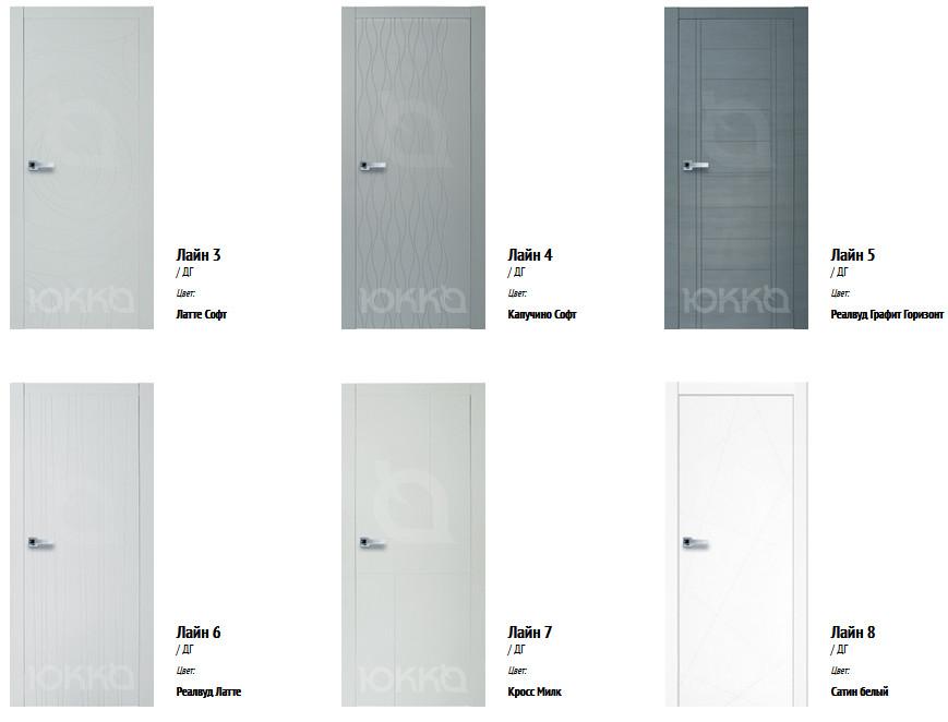 Межкомнатные двери Юкка Лайн