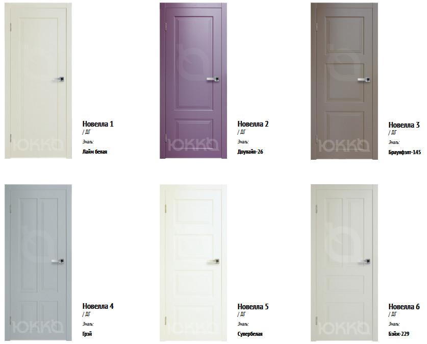 Межкомнатные двери Юкка Новелла