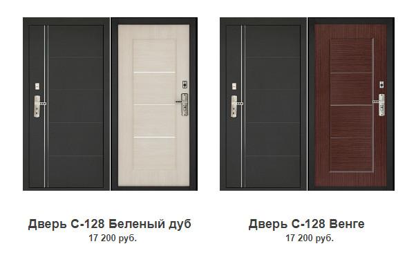 Входные двери Форпост С-128