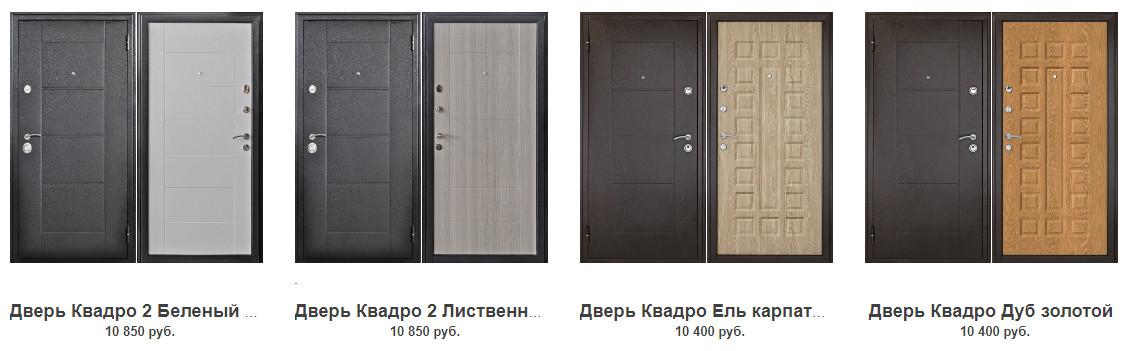 Входные двери Форпост Квадро