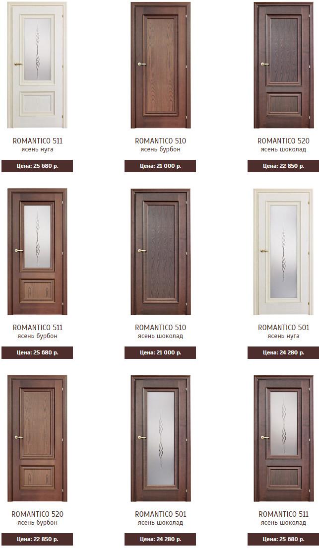 Межкомнатные двери Марио Риоли Romantica