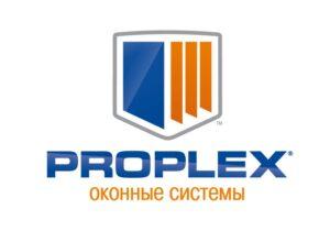 Пластиковые окна Проплекс