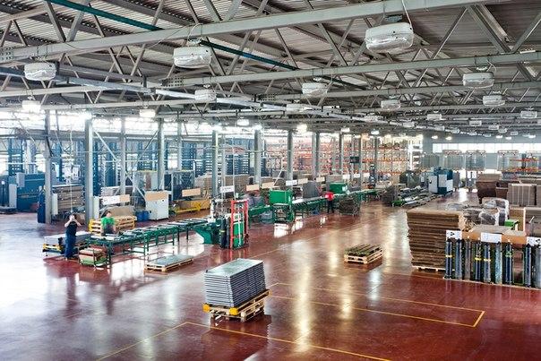 Завод Кондор