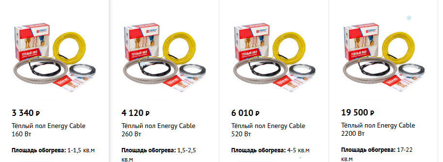 Теплый пол Energy Cable