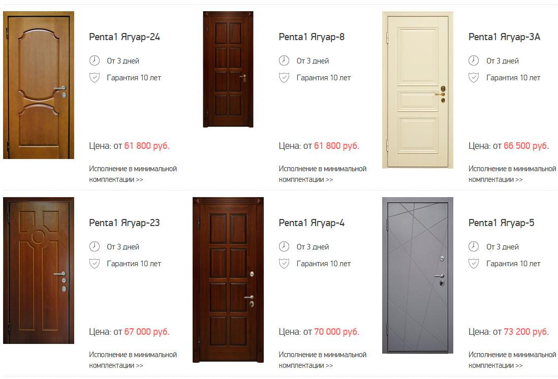 Входные двери Ягуар Penta каталог