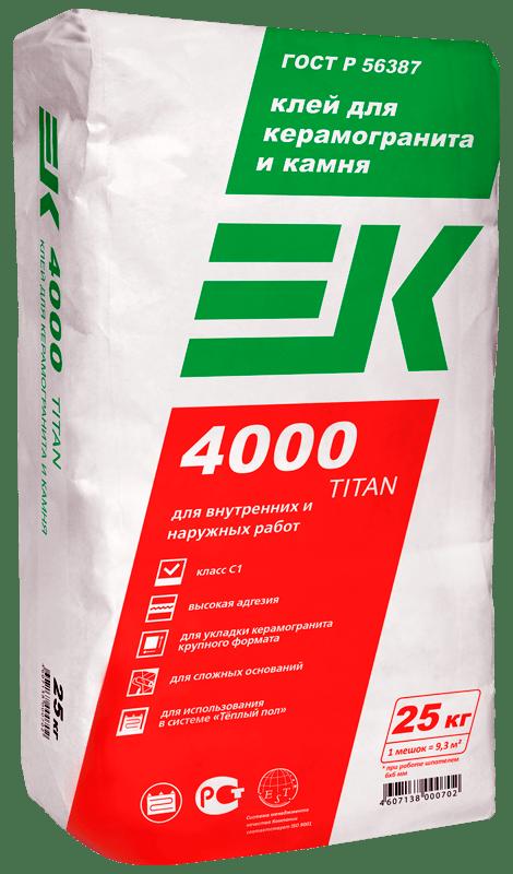 ЕК-4000 TITAN