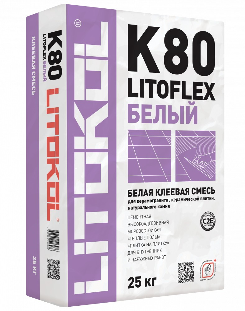 LITOKOL LITOFLEX K80