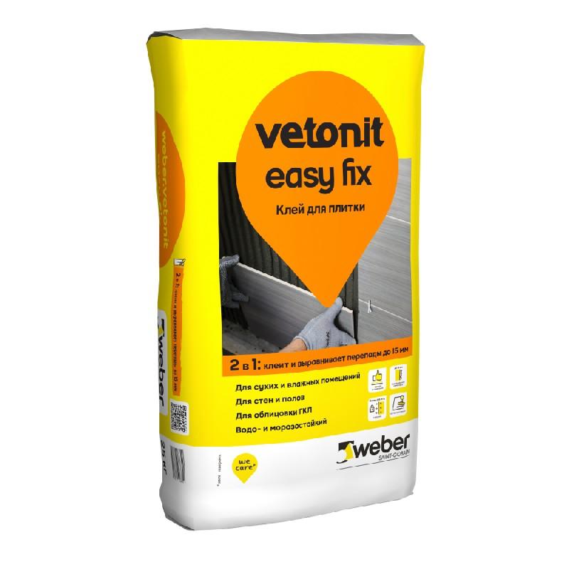 Плиточный клей Vetonit Easy Fix