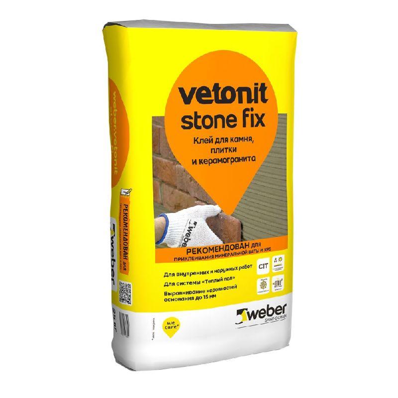 Плиточный клей Vetonit Stone Fix