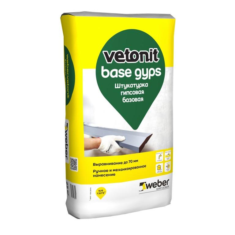 Штукатурка Veber Vetonit Base gyps