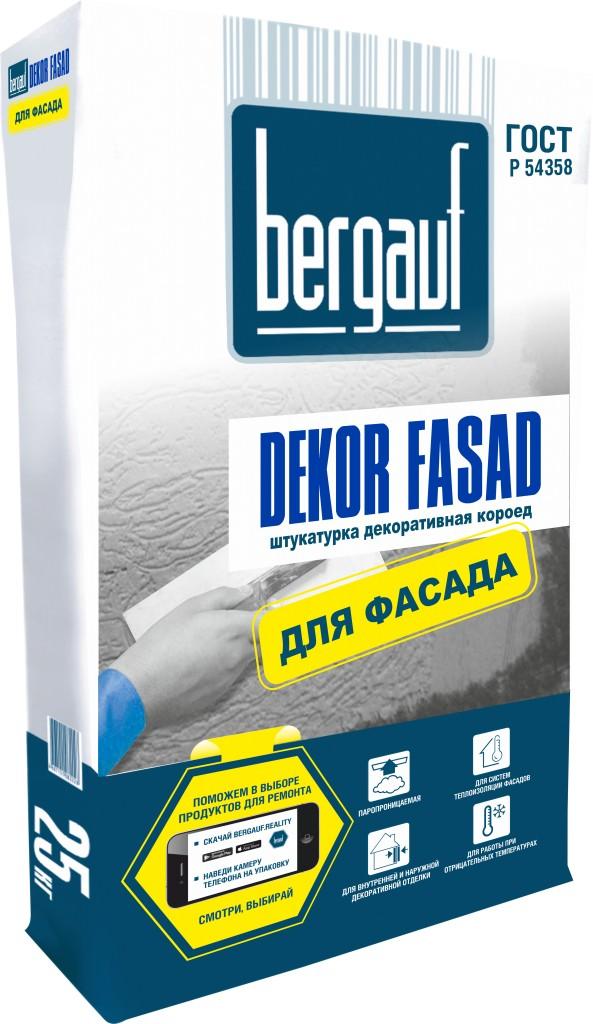 Штукатурка Bergauf DEKOR FASAD