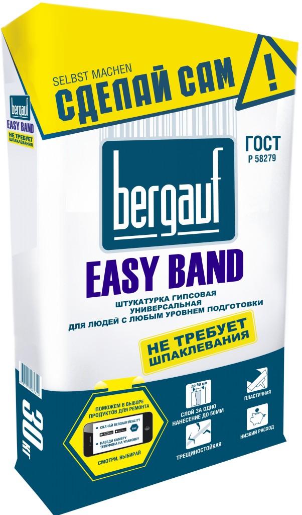 Штукатурка Bergauf EASY BAND