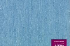 Линолеум Таркетт IQ OPTIMA 3242 857