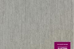 Линолеум Таркетт IQ OPTIMA 3242 873