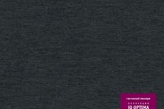 Линолеум Таркетт IQ OPTIMA 3242244