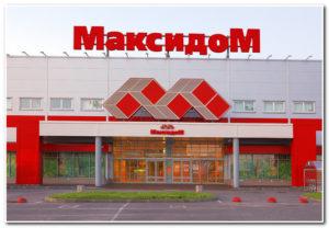 Магазин Максидом