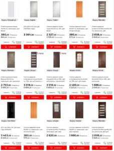 Каталог межкомнатых дверей в Леруа Мерлен с ценами и фото