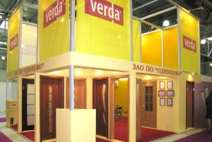 Компания «Верда»