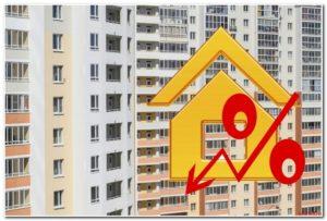 10 реальных способов снизить цену при покупке квартиры